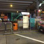 香港でつけめんTETSUを食らう!@銅鑼湾