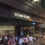 窯焼きピザが食べられるイタリアンレストラン【ciao chow】 @蘭桂坊(Lan Kwai Fong)