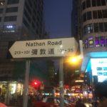 香港からタイ・バンコクへゴルフ遠征! -おまけ・重慶大厦でTHBをHKDに換金ー