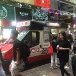神出鬼没?移動販売のアイスクリーム屋さん・Mobile Softee (雪糕車) @尖沙咀(チムサーチョイ)