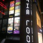 ランカイフォン(蘭桂坊)の隠れ家的イタリアンレストラン【Sagrantino】@セントラル(中環)