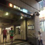 香港・灣仔(ワンチャイ)にある秋葉原のような電気街【298電腦特區/298 Computer Zone】 その2