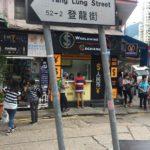 香港でもジャパンクオリティーの【大戸屋/Ootoya】でヘルシーランチ♪ @銅鑼湾(Causeway Bay)
