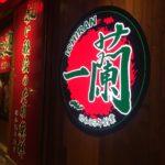 真夜中に香港の【一蘭】で〆る! @銅鑼湾(Causeway Bay)