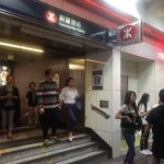 広島と言えば?が満載の【広島つけ麺本舗 ばくだん屋】 @銅鑼湾(Causeway Bay)