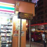香港のモスバーガーはこんな感じ♪ @灣仔(ワンチャイ)