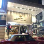 【香港生活情報】香港の100円ショップは12ドル均一!? Living PLAZA by AEON @湾仔