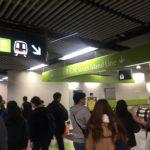 新規オープンの南港島線(South Island Line)と黃竹坑(Wong Chuk Hang)