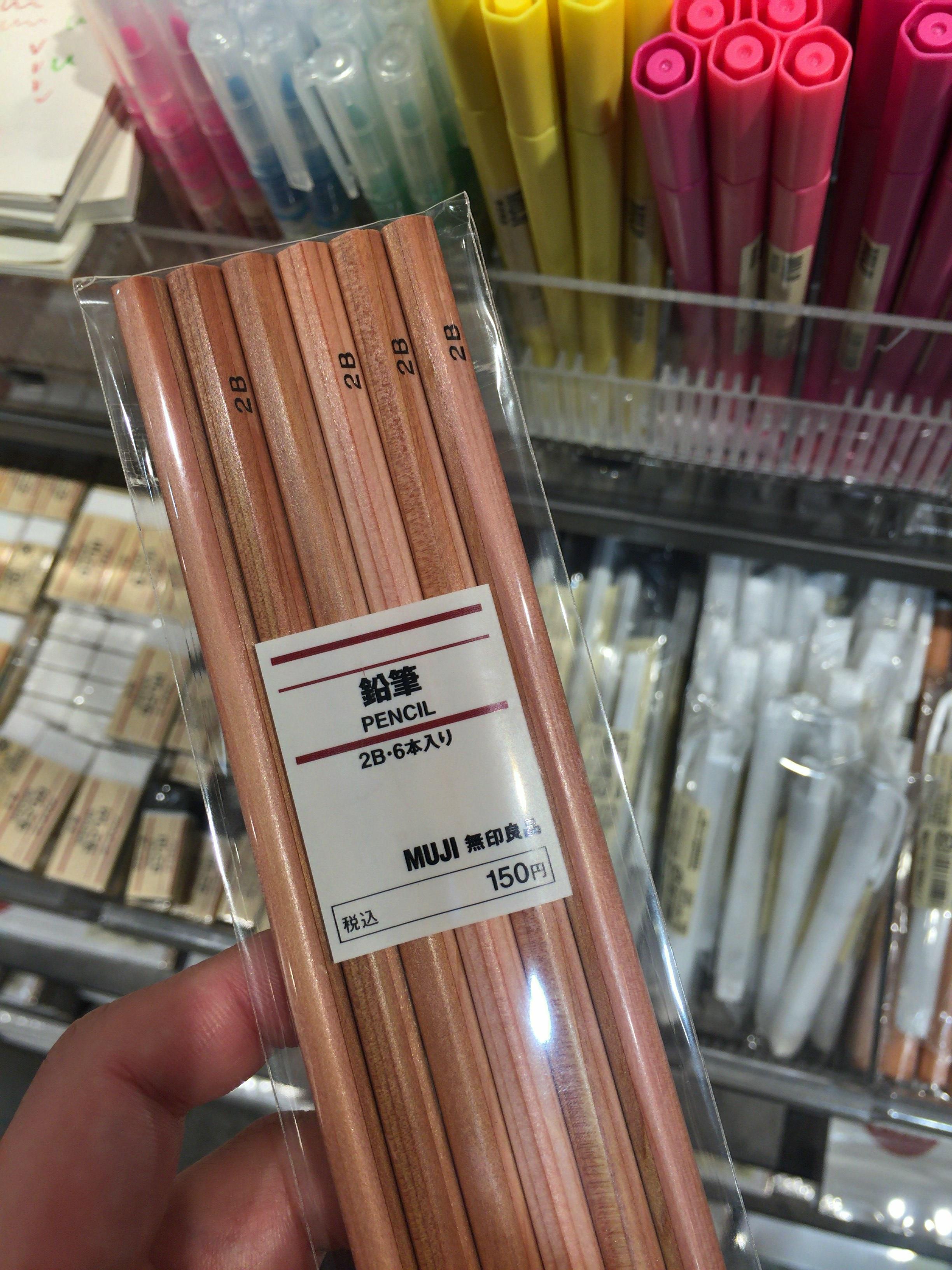 無印でシンプルな鉛筆を買ったから