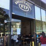 黃竹坑(Wong Chuk Hang)のオシャレカフェその2【B&B Bread & Bistro】 @Yip Fat Street