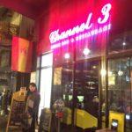 フラッと立ち寄るスパニッシュ♪【Channel 3 Tapas Bar & Restaurant】 @太子 Tung Choi Street