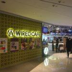 香港にもある【WIRED CAFE】がお気に入り!ちょっとしたPCワークにもってこい♪ @Hysan Place 銅鑼湾