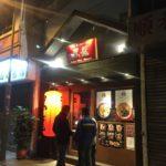 <再掲載>やっぱり【黑龍 Koku Ryu Ramen】のつけ麺が好き! @Swatow Street 灣仔
