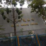 久々に香港プレミアリーグを観戦!中村選手を応援しに大埔(Tai Wo)へ!@Tai Po Sports Ground