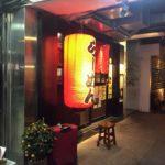 香港で鶏白湯ラーメンを食らう!【鳥華亭 Torihana Tei Ramen】@湾仔 Cross Lane