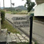 香港・西貢でゴルフ♪遅めのスタートから南コースをラウンド! @ Kau Sai Chau Golf Course