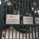 久方ぶりのサッカーでリフレッシュ! @大坑東遊楽場 Tai Hang Tung Recreation Ground